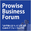 Prowise Business Forum